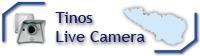 """""""Ζωντανή"""" κάμερα με το λιμάνι της Τήνου"""